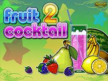 Игровые автоматы Fruit Cocktail 2 в казино Победа