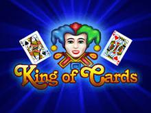Онлайн игровые автоматы King Of Cards