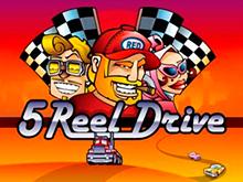 5 Reel Drive — автомобильный онлайн-автомат от компании Микрогейминг