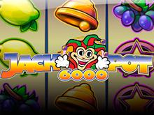 Популярная виртуальная азартная игра Джекпот 6000
