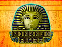 Игровой автомат Фараон Бинго: играем в лотерею