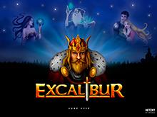 Популярный электронный игровой автомат Excalibur